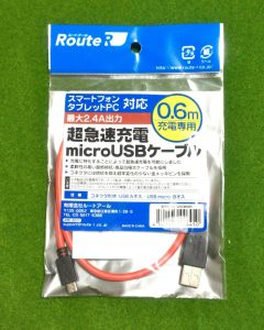 usb_cable_001